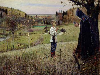 Михаил Васильевич Нестеров. Видение отроку Варфоломею, 1889—1890