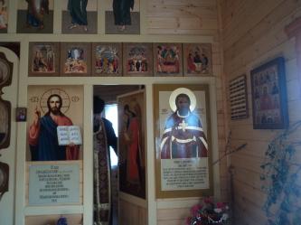 Храм во имя священномученика Александра (Цицеронова)