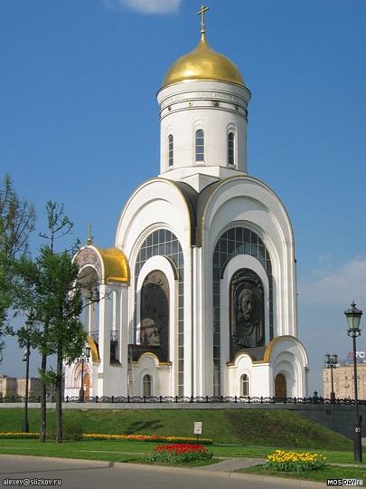 hram-georgiya-pobedonostsa-na-poklonnoy-gore_3