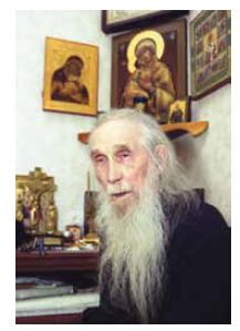Алькон-Сервис старец кирилл павлов пророчества 2015 апартаменты