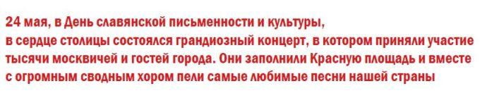 Dudko02_10_2015