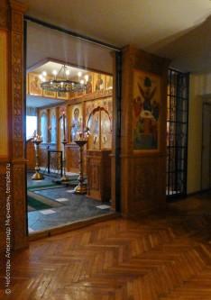 Домовая церковь Паломнического центра Московского Патриархата