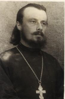 Отец Анатолий 1947