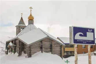 Храм во имя святителя Иннокентия Московского в Северо-Курильске (о. Парамушир)
