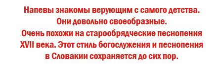 kotelniki01