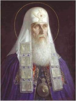 Святитель Гермоген, патриарх Московский и всея Руси (1530–1612).