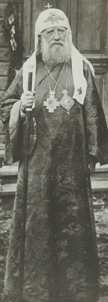 Святитель Тихон, патриарх Московский и всея России (Василий Иванович Белавин 1865–1925)