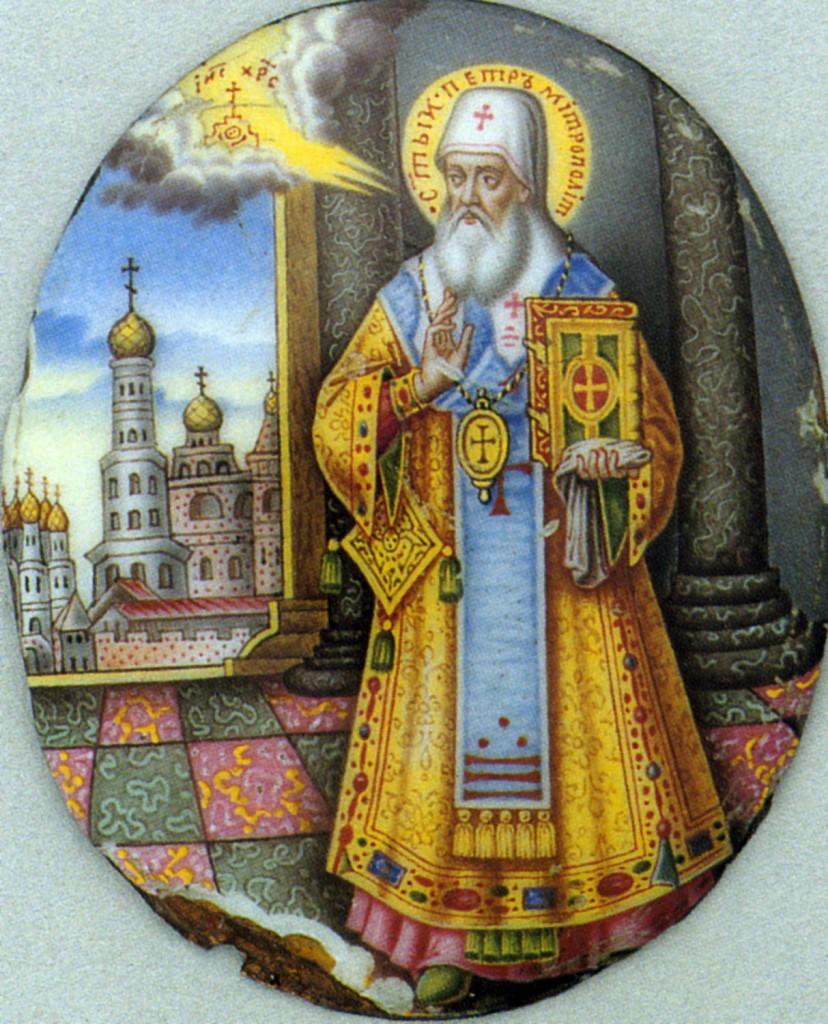 Святитель Петр, первый митрополит Московский (II пол. XIII в. – 1326)