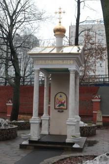 Часовня в честь святой блаженной Матроны Анемнясевской