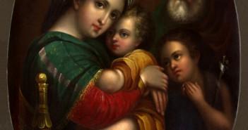 Три Радости главная в храме Троицы на Грязях