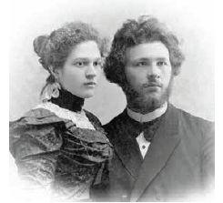Священномученик протоиерей Иоанн Хрусталев с женой Юлией Андреевной