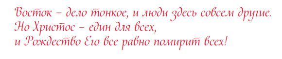 swzem_01