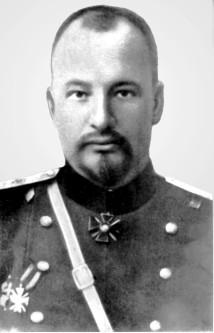 Евгений Боткин