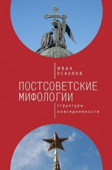 esaulov_070216_ (3)
