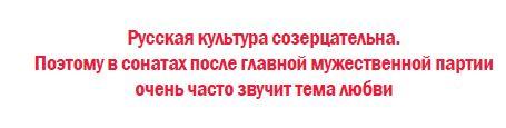 Medushevsky_02