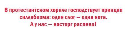 Medushevsky_03