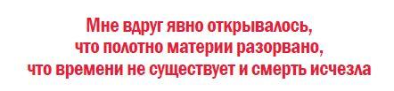 vremya01