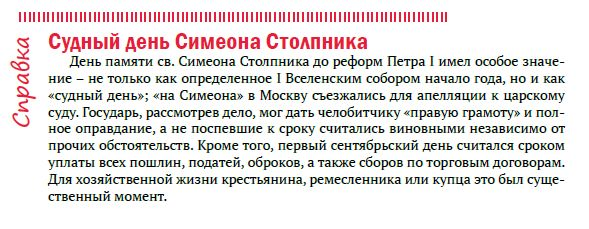 perev_sprav