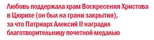 vera_rod_semya_01