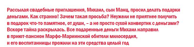 vera_rod_semya_02