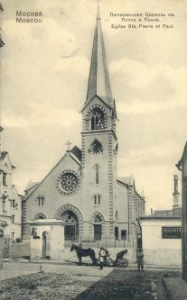 moscow_lutheran_cathedral_postcard