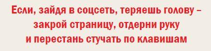 socseti01