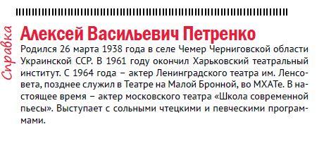 cpetrenko02