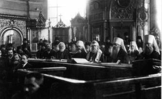 Поместный собор Православной Российской Церкви