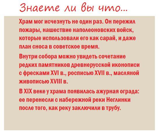 vasili03