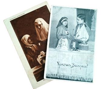 Фото-на-открытка_1мировая-война