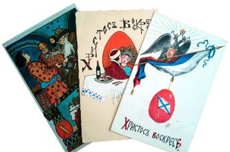 эмигрантские-открытки