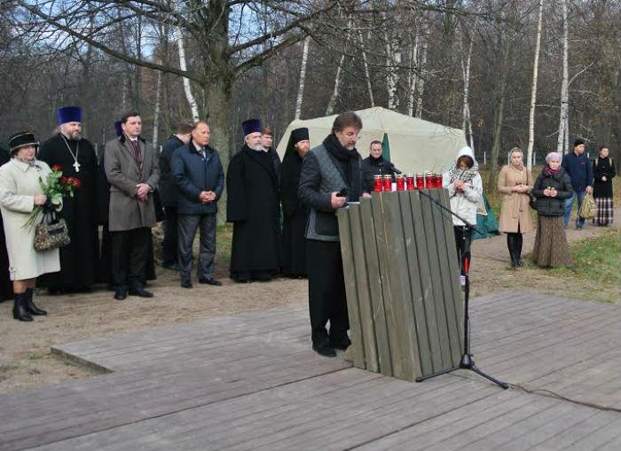жертв день политических рисунки памяти репрессий