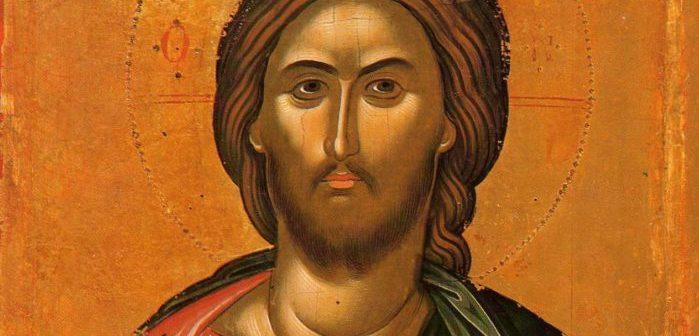 ЧТО ВЫ ЗОВЕТЕ МЕНЯ: ГОСПОДИ! ГОСПОДИ! – И НЕ ДЕЛАЕТЕ ТОГО, ЧТО Я ГОВОРЮ?